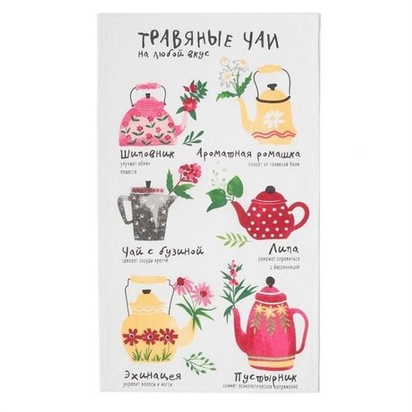"""Полотенце кухонное """"Чай"""" - фото 25738"""
