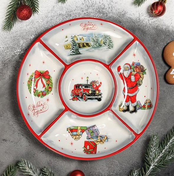 "Менажница ""Дед Мороз спешит на праздник"" 25 см - фото 29436"