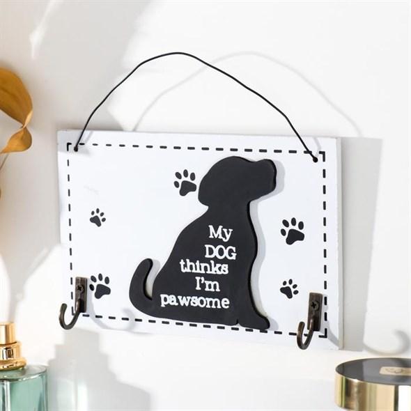 """Табличка подвесная """"Моя собака считает меня ласковым"""" с крючками - фото 29491"""