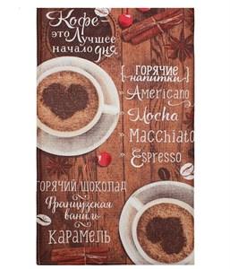 """Полотенце вафельное """"Кофе"""" 35х60 см"""