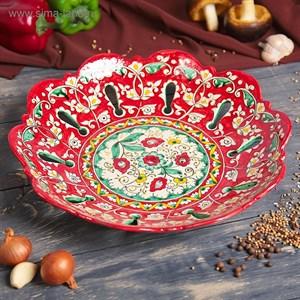 """Блюдо """"Восточные узоры"""" диаметр  33 см, в ассортименте разные рисунки"""