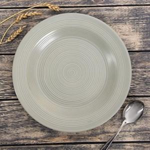 "Тарелка ""Кантри"" серая диаметр 27 см"