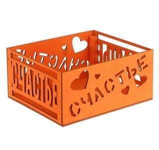"""Ящик деревянная """"Счастье"""" оранжевый"""