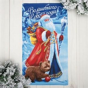 """Полотенце """"Дед Мороз"""" 35х60 см"""