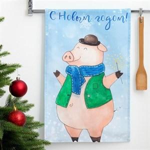"""Полотенце кухонное """"С Новым годом. Мистер Свин"""" 34х58 см"""