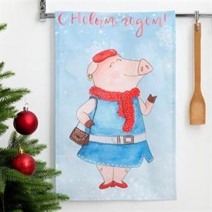 """Полотенце кухонное """"С Новым годом. Миссис Свинка"""" 34х58 см"""