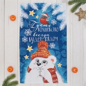 """Полотенце кухонное """"Новогоднее волшебство"""" 35х60 см"""