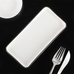 """Блюдце прямоугольное """"Классика"""" 18,5х9 см"""