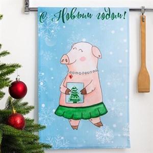 """Полотенце кухонное """"С Новым годом. Свинка в юбке"""" 34х58 см"""