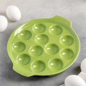 Подставка для яиц керамическая зеленая