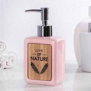 Дозатор для мыла розовый