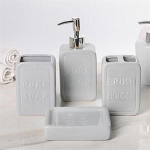 Набор для ванной комнаты серый из 4 предметов