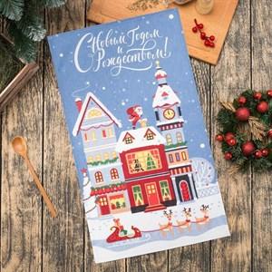 """Полотенце кухонное """"С Новым годом и Рождеством"""" 35х60 см"""