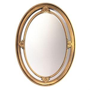 Зеркало настенное золотистое 46х63 см
