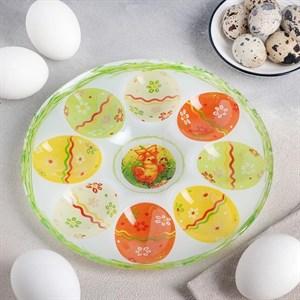 """Подставка стеклянная для яиц """"Пасха"""" на 8 ячеек"""