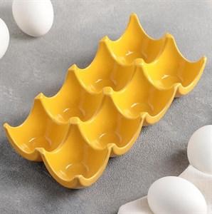 Подставка для яиц керамическая желтая