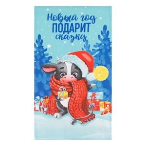 "Полотенце кухонное ""Новогодняя сказка"""