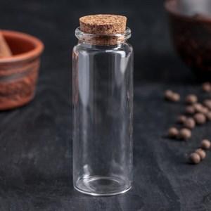 Бутылочка стеклянная 80 мл