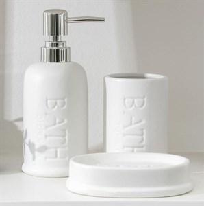 Набор для ванной комнаты белый
