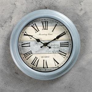 """Часы настенные """"Морские"""" 24 см"""