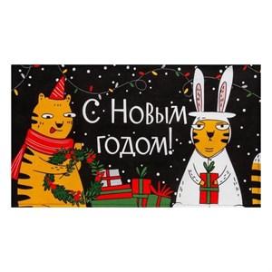 """Полотенце кухонное """"С новым годом"""""""