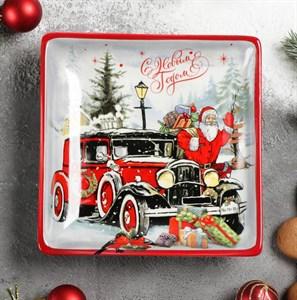 """Блюдо """"Дед Мороз спешит на праздник"""" 15х15 см"""