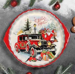 """Блюдо для запекания и сервировки """"Дед Мороз спешит на праздник"""" 29х24 см"""