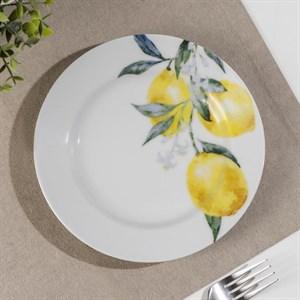"Тарелка ""Лимоны"" 20 см"
