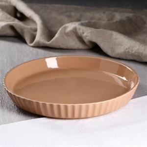 Блюдо для выпечки бежевое диаметр 26 см